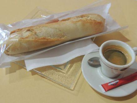 Paris_Baguette_Parma