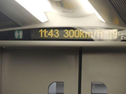 Rome_Train